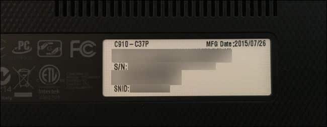 Cómo encontrar el número de serie de su portátil para descargas de servicios y controladores