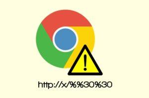 Cómo bloquear Google Chrome con sólo 16 caracteres