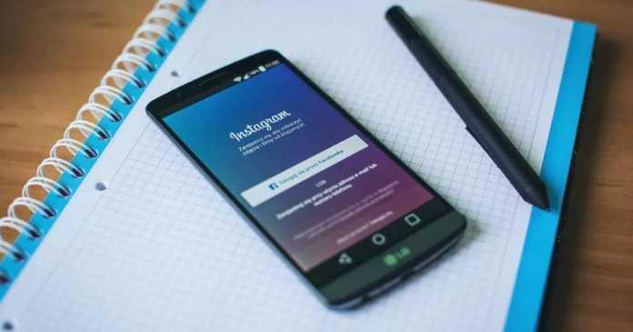 Cómo usar varias cuentas Instagram en Android o iPhone