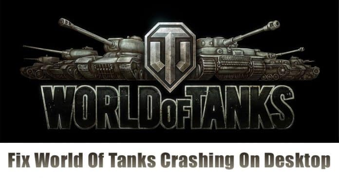 ¿WOT Chocando? Así es como se arregla el mundo de los tanques que se estrellan en el escritorio