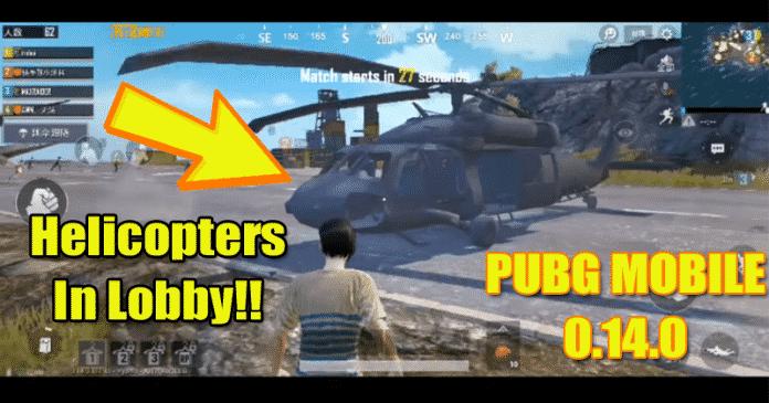 PUBG Mobile 0.14.0 - Helicópteros, nueva interfaz de usuario, nuevo modo zombi y más