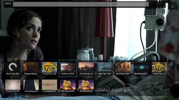 Los 15 mejores reproductores de vídeo gratuitos para Windows 10 PC