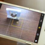 Desbloquea el nivel de cámara secreta de tu iPhone en iOS 11