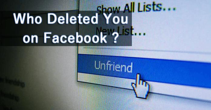 Aquí está la forma de averiguar quién te borró en Facebook