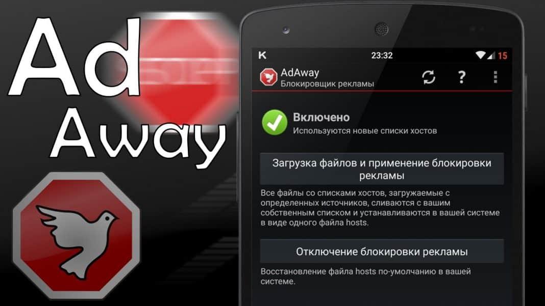 Las 5 mejores aplicaciones de bloqueo de anuncios para Android (edición 2020)