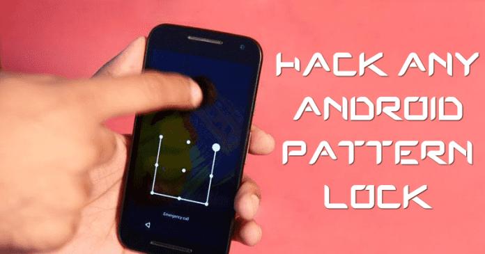 HACER HACK cualquier bloqueo de patrón de Android usando este fácil método