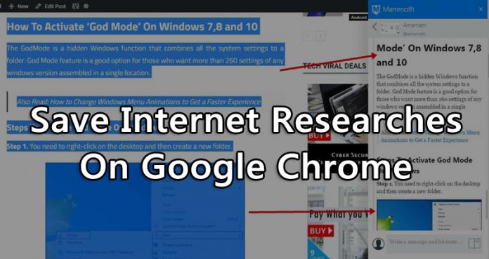 Cómo guardar las investigaciones de Internet en Google Chrome