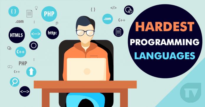Los 10 lenguajes de programación más difíciles del mundo 2020