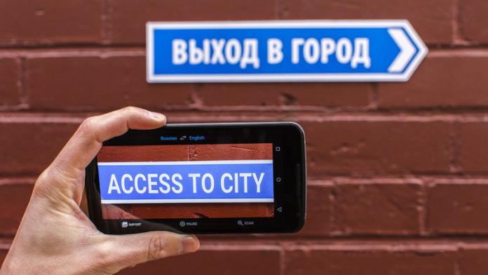 Cómo usar la cámara del Smartphone para traducir cualquier cosa